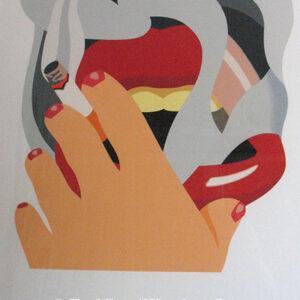 "Tom Wesselmann ""Smoker"" Limited Edition, ca. 1976"